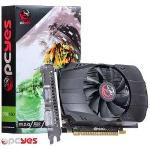 VGA GeForce 2GB GTS450 GDDR5 128 BITS - PPV450GS12802G5 PcY